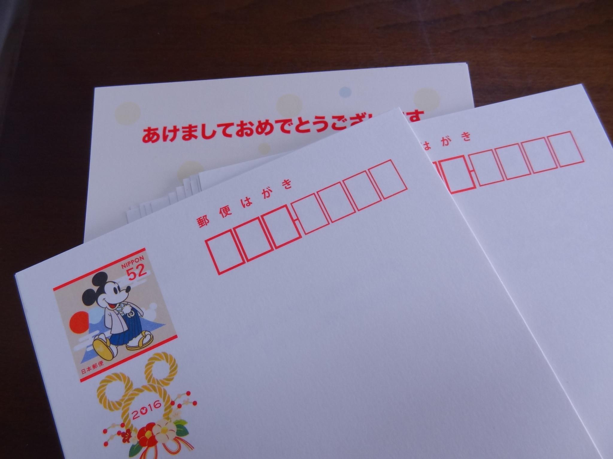 年賀状投函しました。