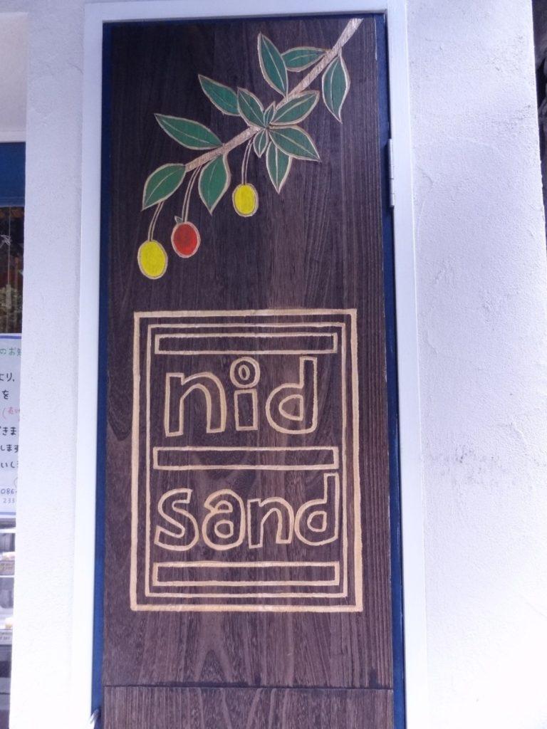 nid sand ニ・サンドというサンドイッチ屋さん!