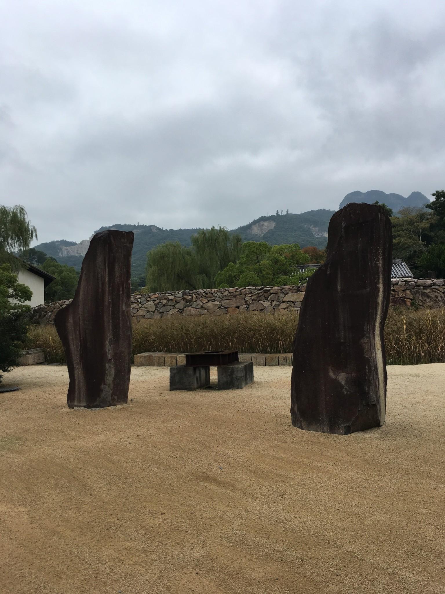 イサム・ノグチ庭園美術館 香川県