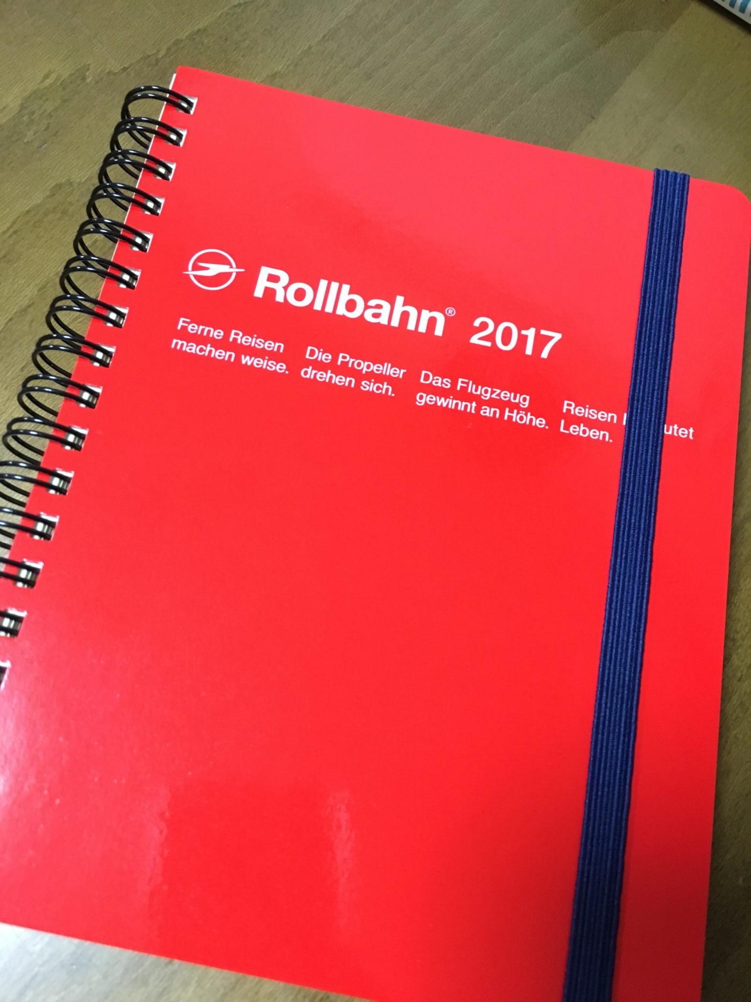 来年はRollbahnの手帳にしました。