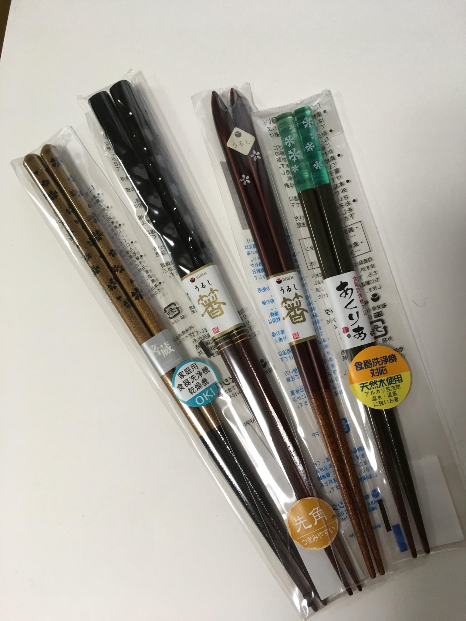 新しい年に向けて「お箸」を買いました。