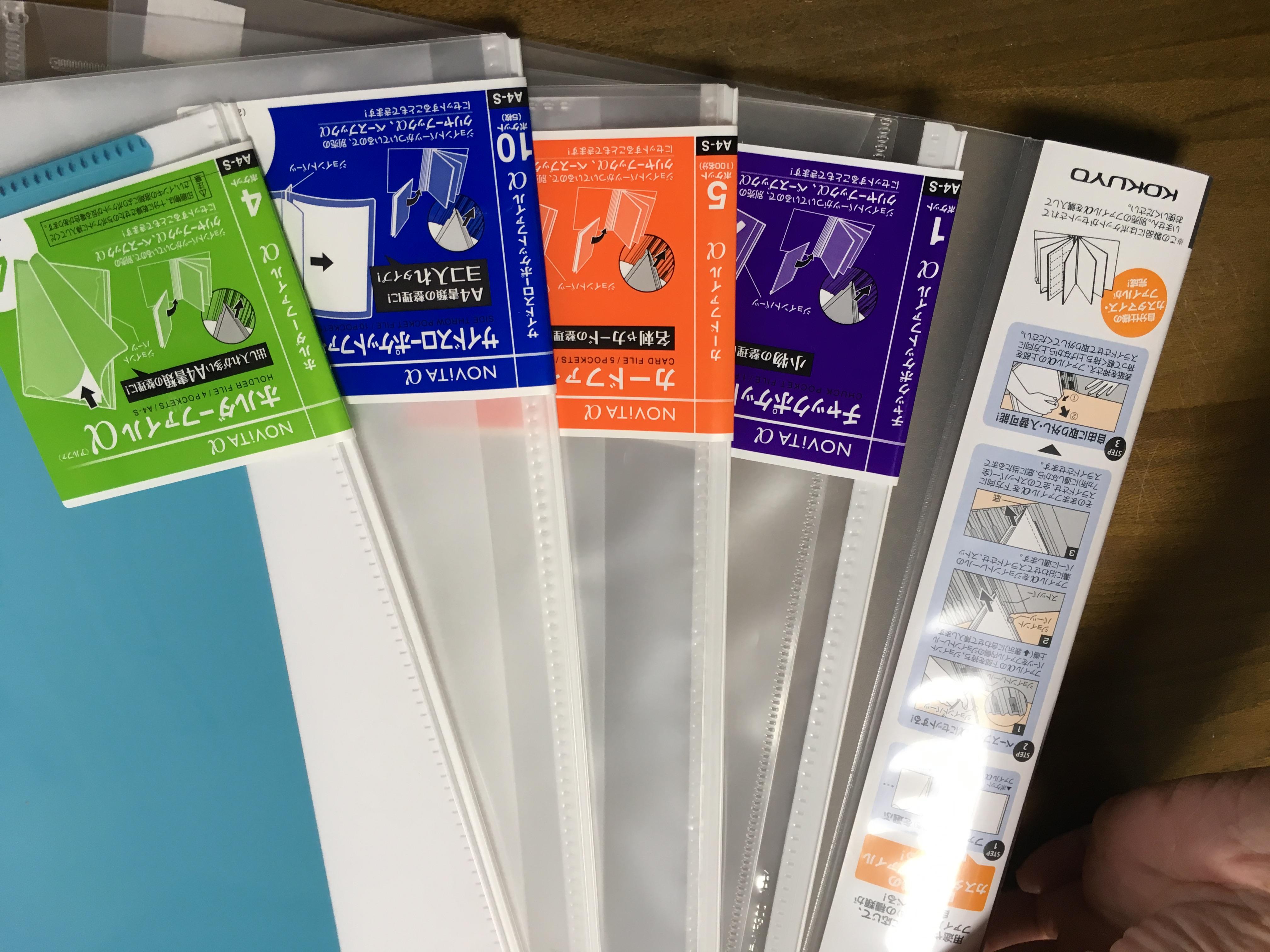 刺繍道具持ち歩きにコクヨ「ノビータαシリーズ」事務用ファイルを使ってみました。