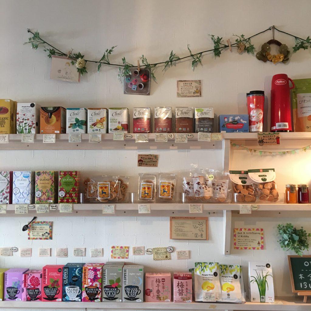 nei natural-life 岡山市出石町で体に優しい商品を扱うお店を見つけました☆