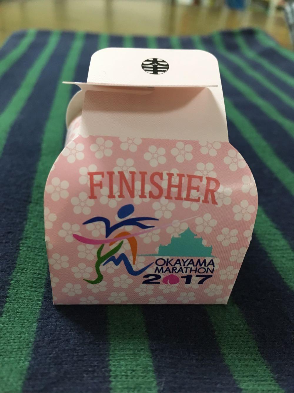 3回目の岡山マラソン・応援