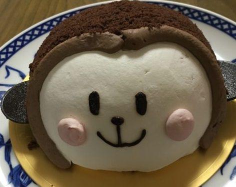 かわいいサルのケーキをいただきました。
