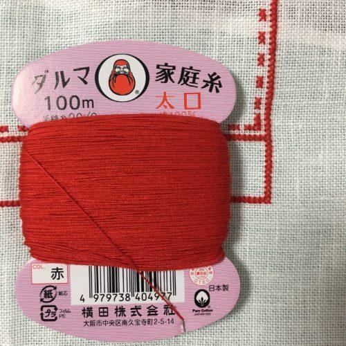 ダルマ家庭糸×クロスステッチ