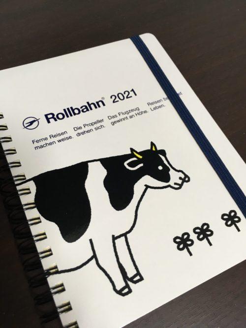 2021年の手帳はコレ